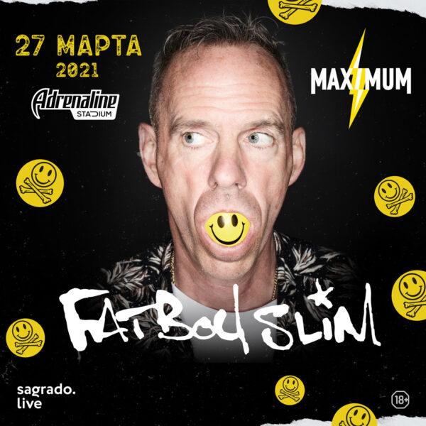Концерт Fatboy Slim 14 мая 2022