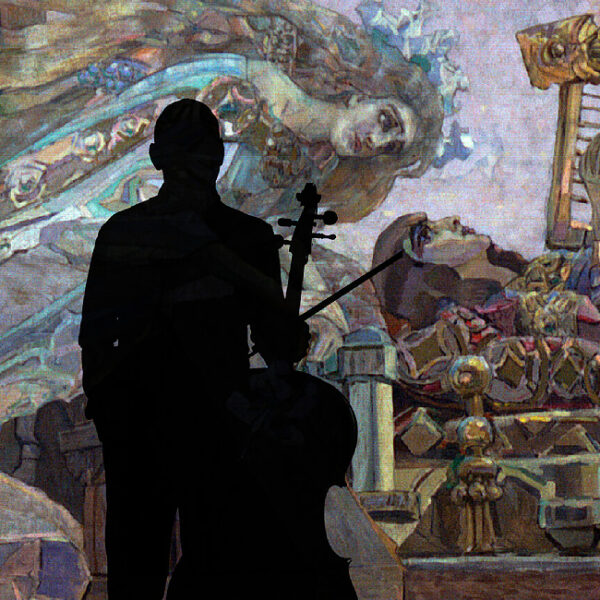 Фестиваль камерной музыки VIVARTE