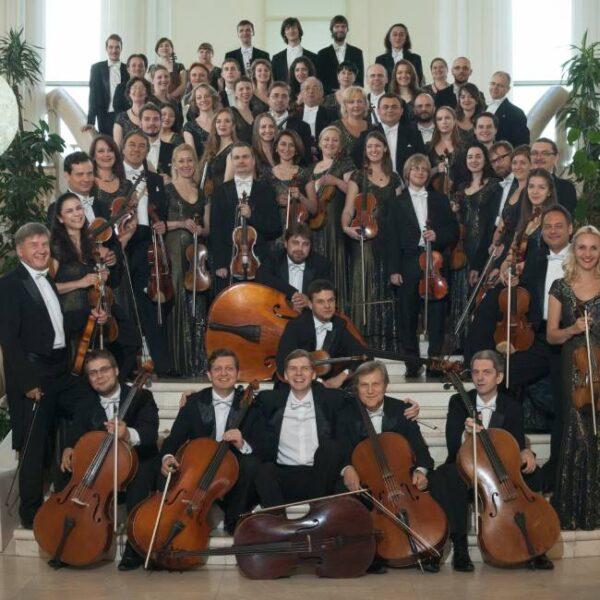 Концерт симфонического оркестра «Русская филармония»