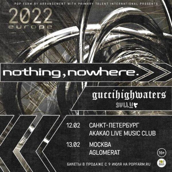 Концерт nothing,nowhere