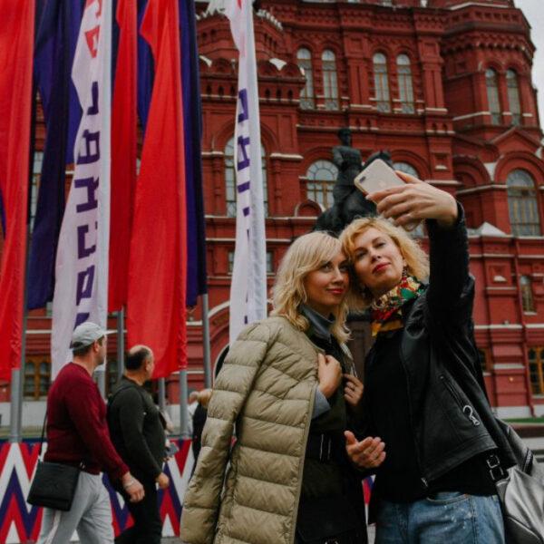 Как украсят Москву на День города