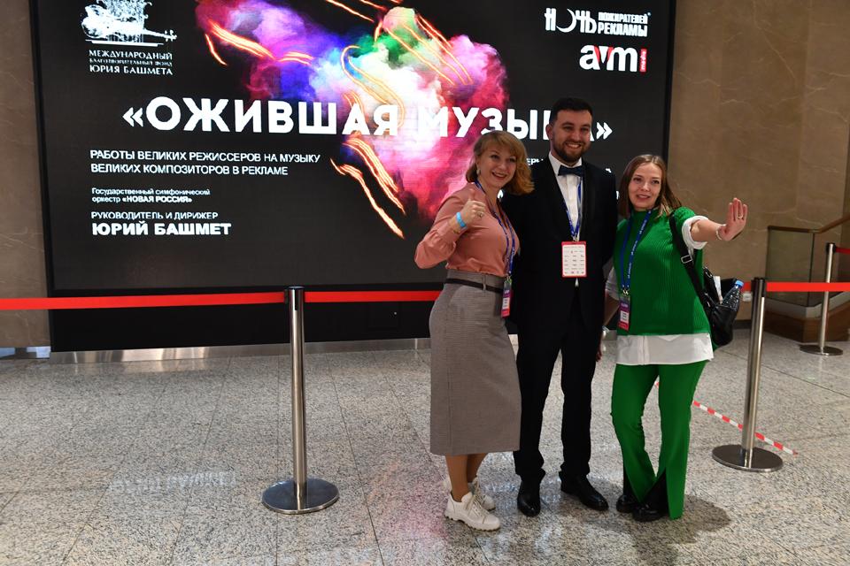 Ночь пожирателей рекламы в Москве прошла под классическую музыку и хиты из кино