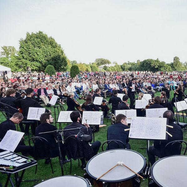 Фестиваль «Опера — всем»
