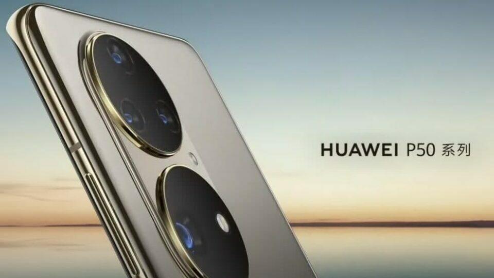 Huawei P50: обзор и характеристики