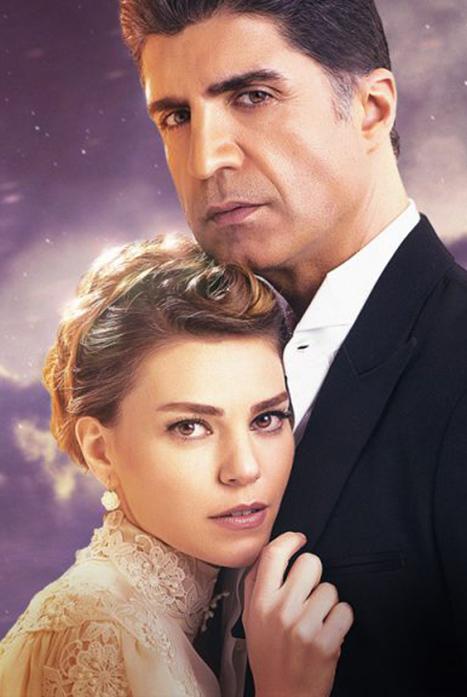 Невеста из Стамбула