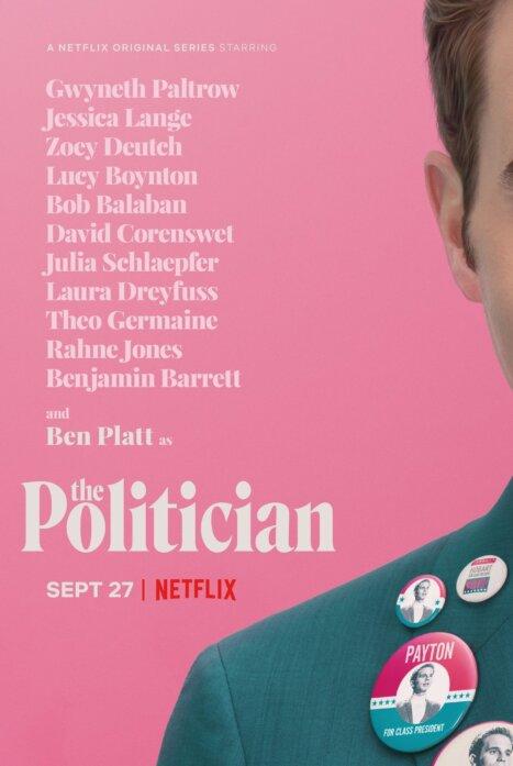 Политик 1 сезон