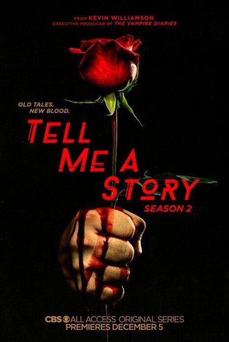 Расскажи мне сказку