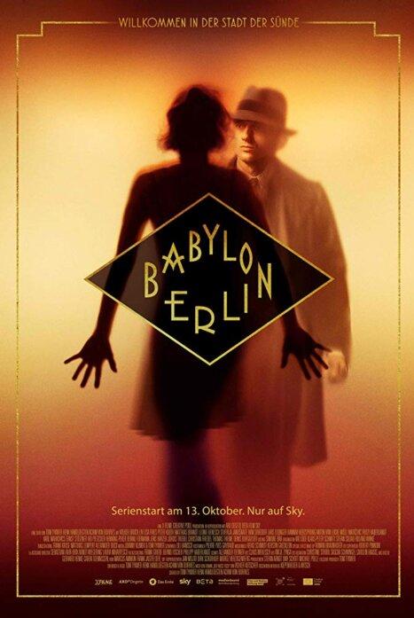Вавилон-Берлин 4 сезон