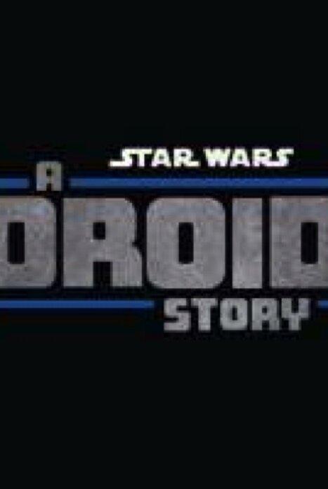 Звездные войны: История дроидов 1 сезон