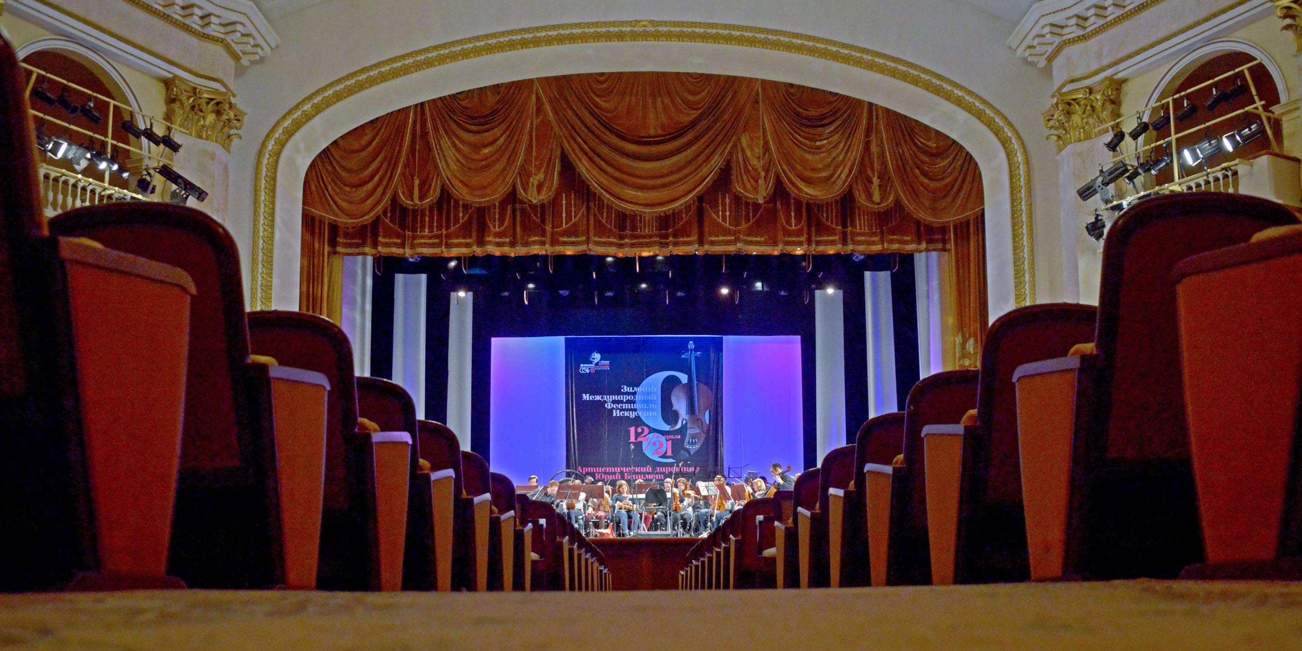 В феврале в театре проходит Зимний международный фестиваль искусств Ю. Башмета