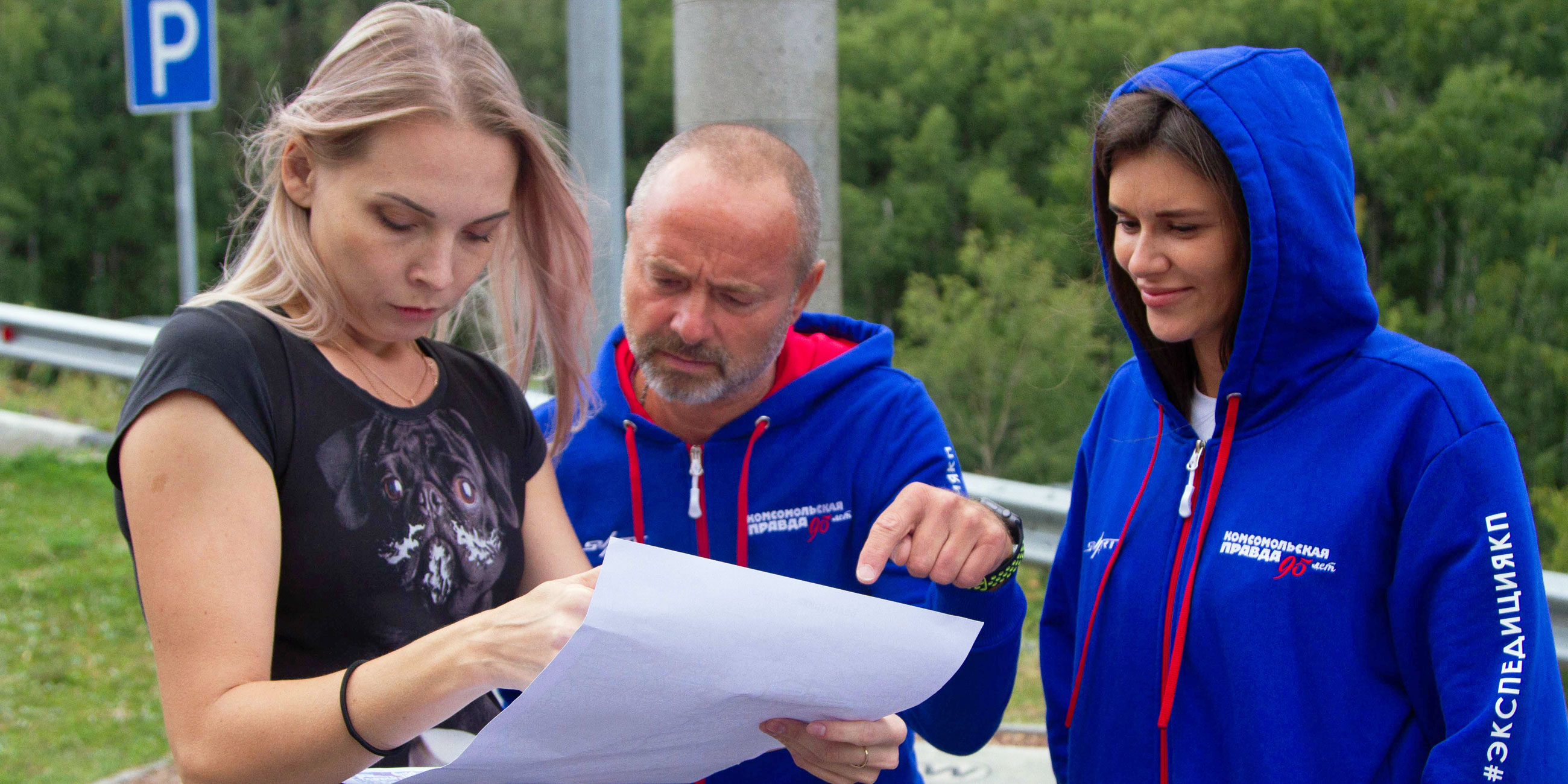 мужчина и две женщины изучают бумаги