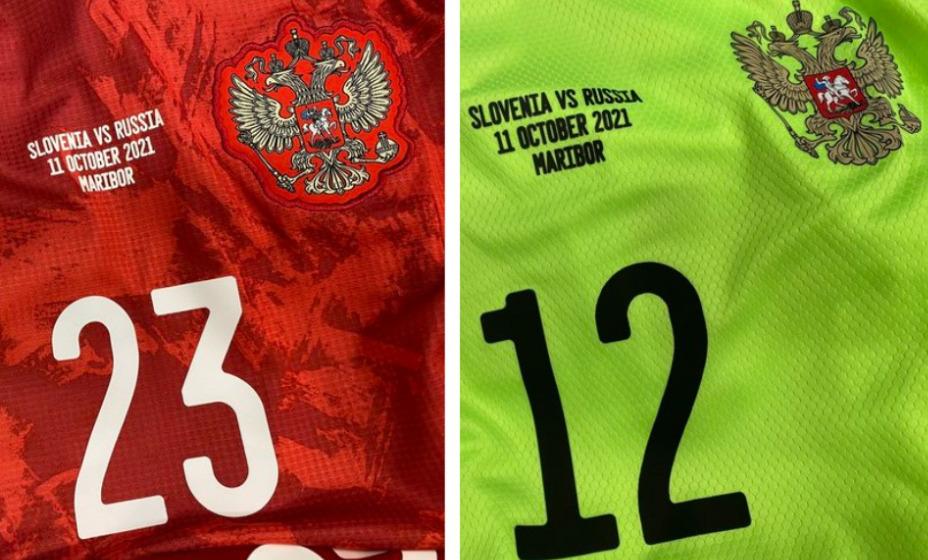 Футболисты сборной России в выездном матче отбора ЧМ-2022 против Словении выйдет в красной форме. Фото: Twitter сборной России